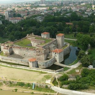 Vidin Fortress