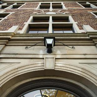 The arch and lantern above an entrance to Lubbers Hall
