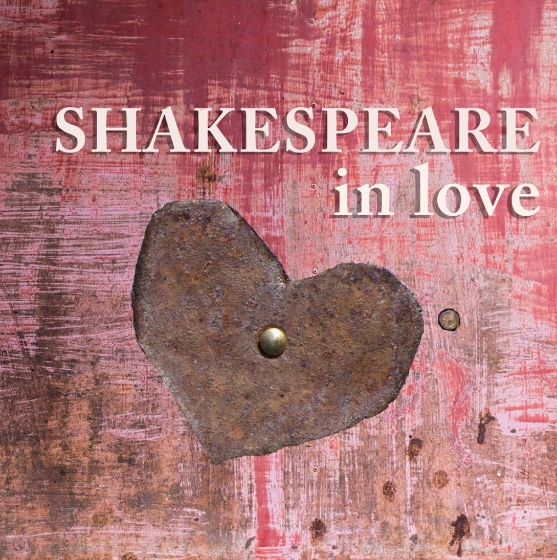 HSRT will present Shakespeare in Love